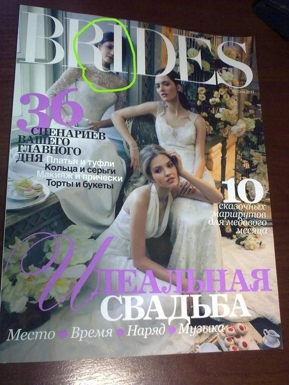 """Обложка приложения """"Brides"""". Изображение № 1."""