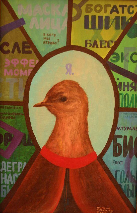 Птицы Мацкявичуса. Изображение № 15.