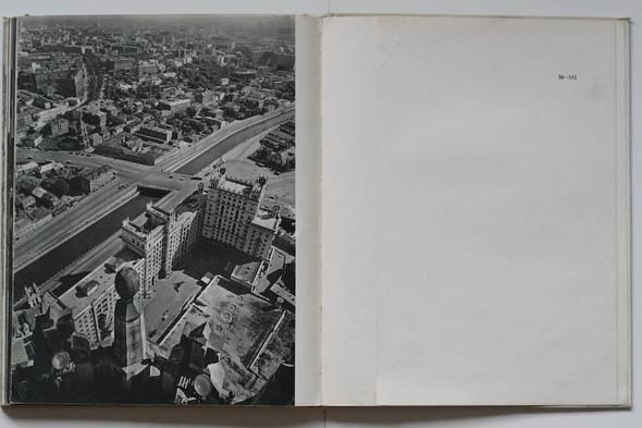 Erich Einhorn. Москва 1959. Изображение № 60.