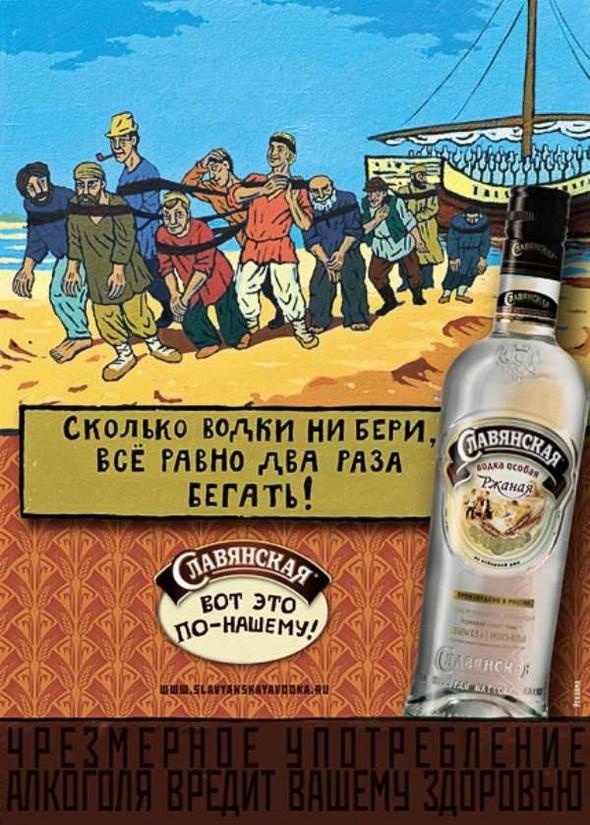Киевский международный фестиваль рекламы. Победители. Изображение № 3.