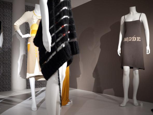 Fashion Museum Province of Antwerp – MoMu. Изображение № 21.