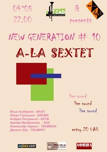 A-LA SEXTET. Изображение № 1.