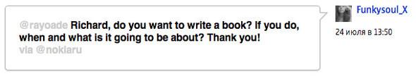 Q&A с Ричардом Айоади. Изображение № 5.