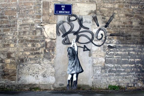Стрит-арт от французкой команды Murmure - Artisme. Изображение № 1.