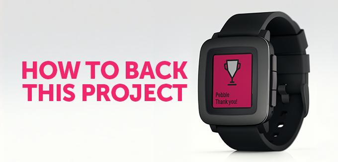 Новые часы Pebble побили на Kickstarter рекорд первой модели. Изображение № 1.
