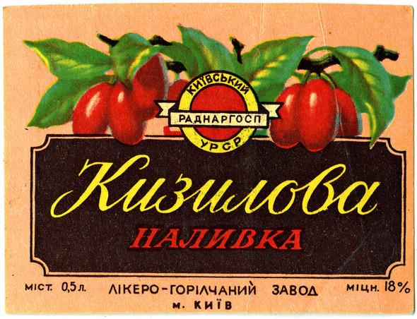 LABEL USSR. Изображение № 59.
