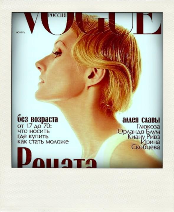 История VOGUE в 20 обложках. Изображение № 9.