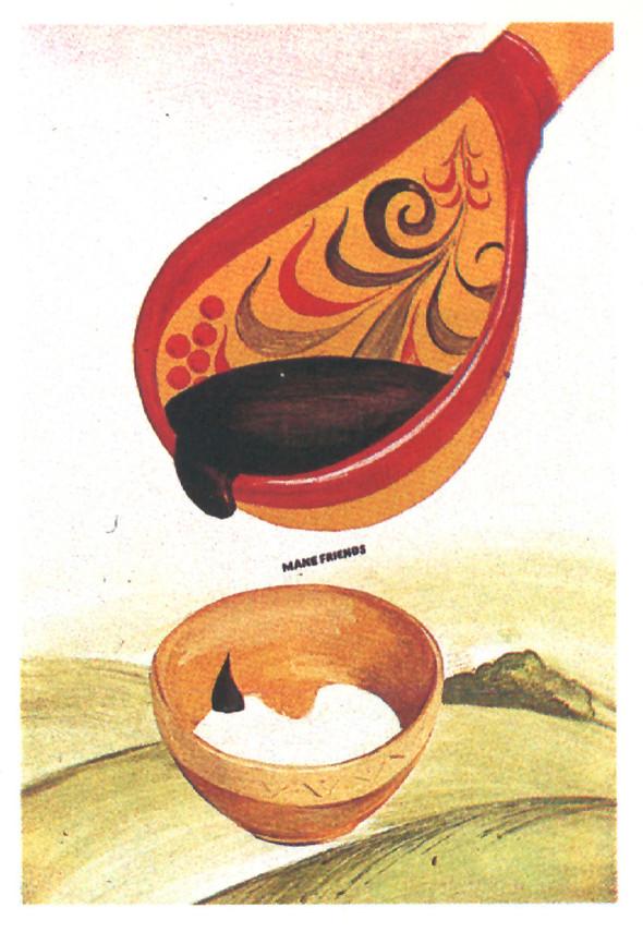Искусство плаката вРоссии 1884–1991 (1991г, часть10-ая). Изображение № 7.