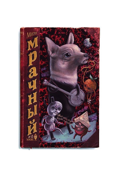 Кукольный сюрреализм Femke Hiemstra. Изображение № 24.