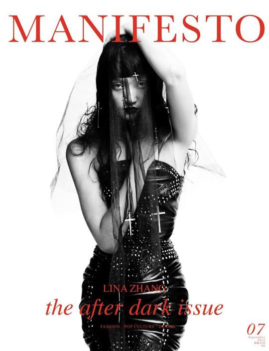 Новые обложки 032c, CR Fashion Book, Industrie, GQ, Muse и других журналов. Изображение № 8.