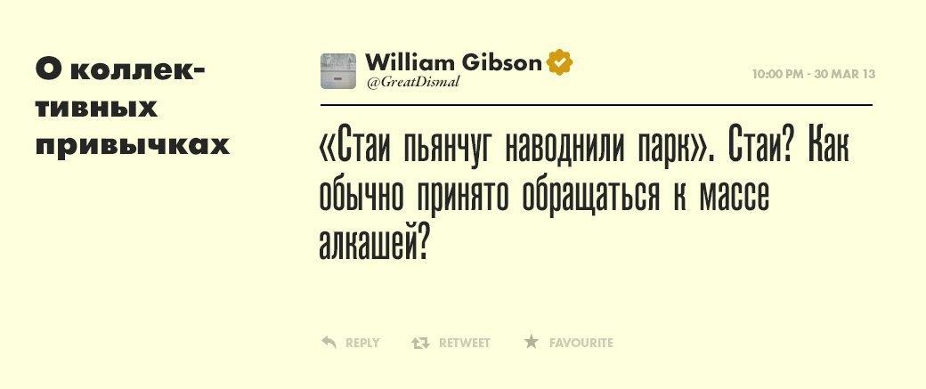 Уильям Гибсон,  писатель и отец киберпанка. Изображение № 7.