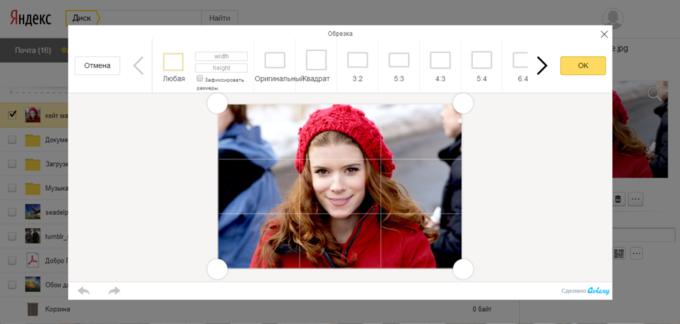 В фотохостинге и облачном сервисе «Яндекса» появился редактор изображений. Изображение № 4.
