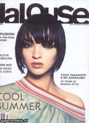 Viva Maria! Italian beauty - Mariacarla Boscono. Изображение № 5.