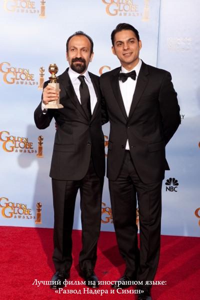 «Золотой глобус-2012»: победители. Изображение № 10.