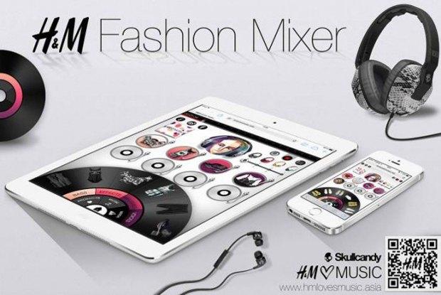 Из новой коллекции H&M можно создать музыку. Изображение № 1.