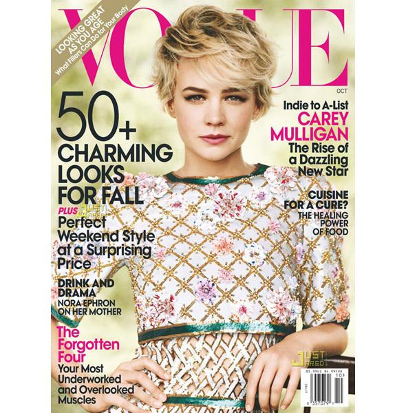 5 обложек октябрьских номеров Vogue: Америка, Британия, Китай и другие. Изображение № 1.