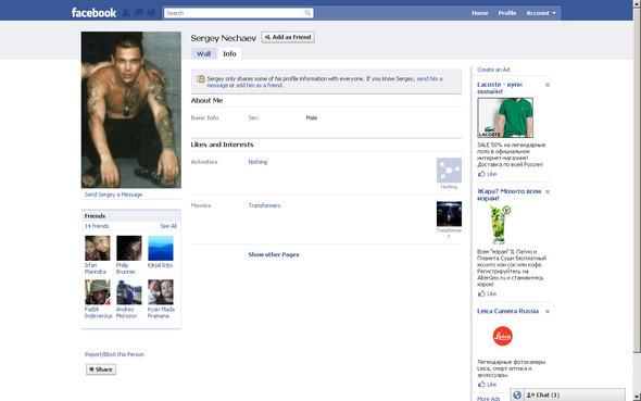 """Конкурсы в России (""""Лучшее видео Tvigle на Facebook""""). Изображение № 8."""
