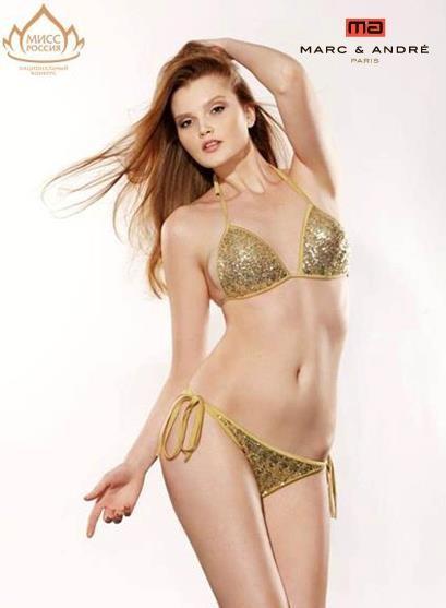 """50 финалисток """"Мисс Россия-2012"""" в купальниках Marc&Andre. Изображение № 30."""
