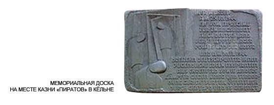 Эдельвейс против свастики: антимода Третьего рейха. Изображение № 16.