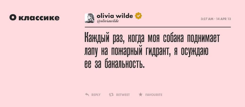 Оливия Уайлд,  красавица и Тринадцатая. Изображение № 3.