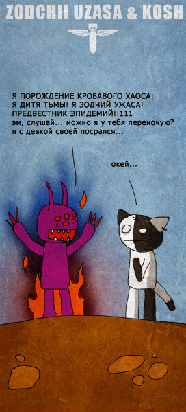KOSH и его друзья. Изображение № 10.