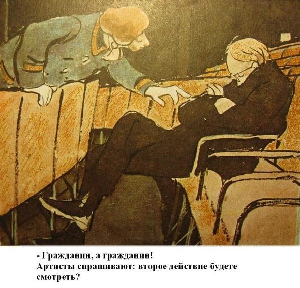 Леонид Сойфертис. рисунок, карикатура. Изображение № 31.