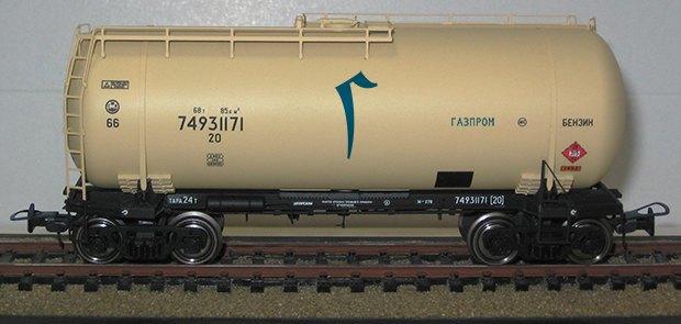 Редизайн: Новый логотип «Газпрома». Изображение № 28.
