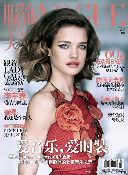 Изображение 1. Обложки Vogue: Америка, Китай и Россия.. Изображение № 2.