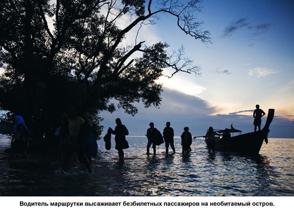 Фотограф – Виталий Шепелев. Изображение № 17.