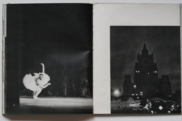 Erich Einhorn. Москва 1959. Изображение № 52.