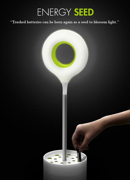 Светодиодная Лампа «Энергетическое семя». Изображение № 1.