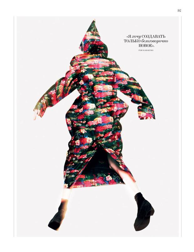 Вышли новые съемки Vogue, i-D, 10 и Interview. Изображение № 3.