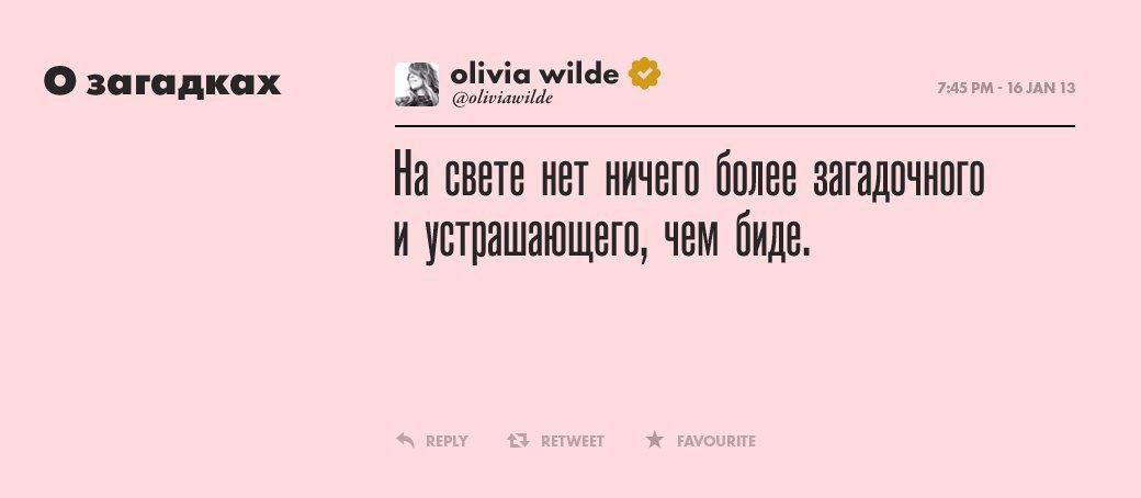 Оливия Уайлд,  красавица и Тринадцатая. Изображение № 7.