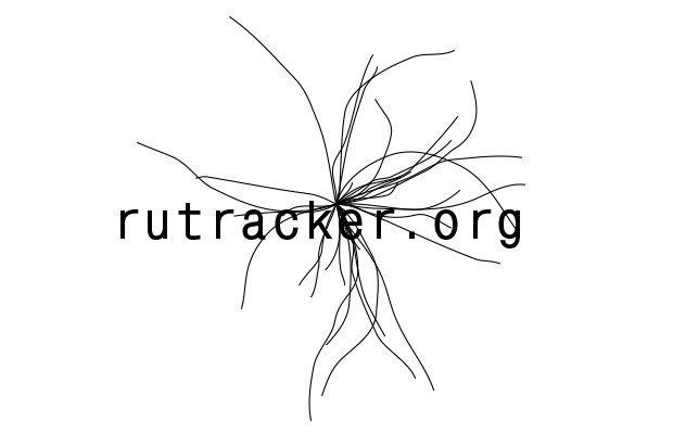 Редизайн: новый логотип сайта Rutracker.org. Изображение № 30.
