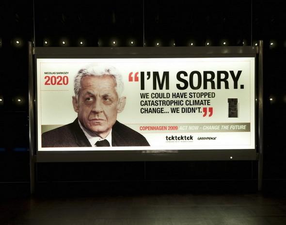 """""""Мы сожалеем"""". Изображение № 9."""