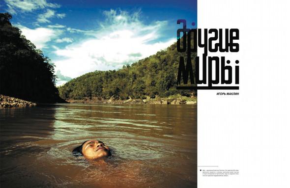 November Issue. Изображение № 6.