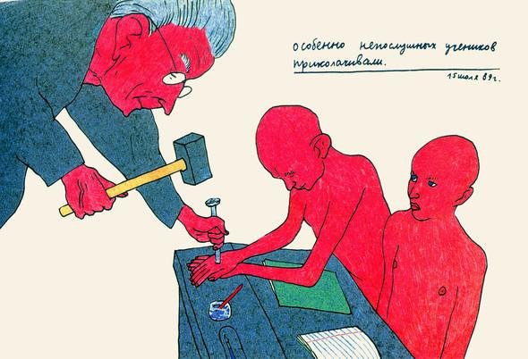 Александр Джикия. Изображение № 4.