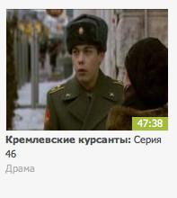 Интернет-кинотеатры: IVI.ru. Изображение № 5.