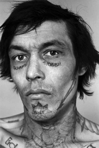 Татуировка XXвека. Изображение № 1.