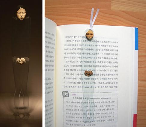JinYoungYu. Изображение № 7.