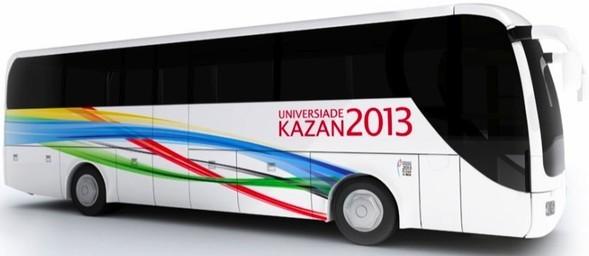 Kazan design. Изображение № 2.