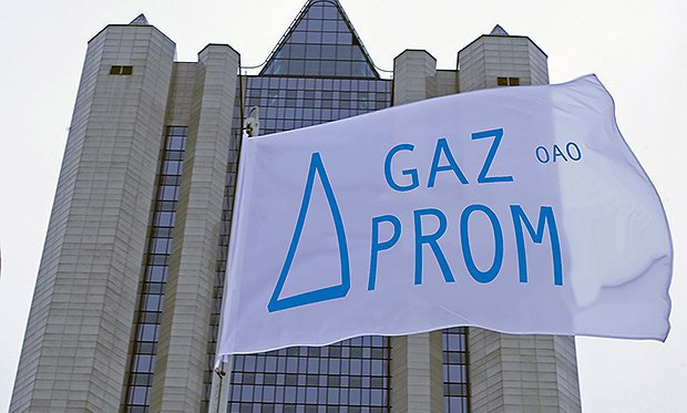 Редизайн: Новый логотип «Газпрома». Изображение № 33.