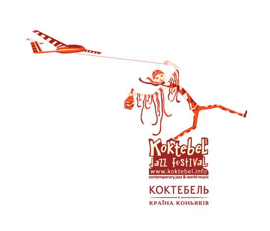 Изображение 102. Кастинг принтов для футболок SEKTA: Koktebel Jazz Fest.. Изображение № 102.