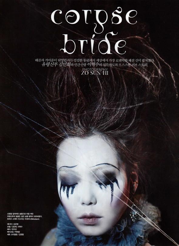 Corpse Bride. Изображение № 1.