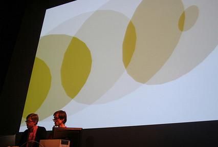 Фестиваль Pixel. Изображение № 1.