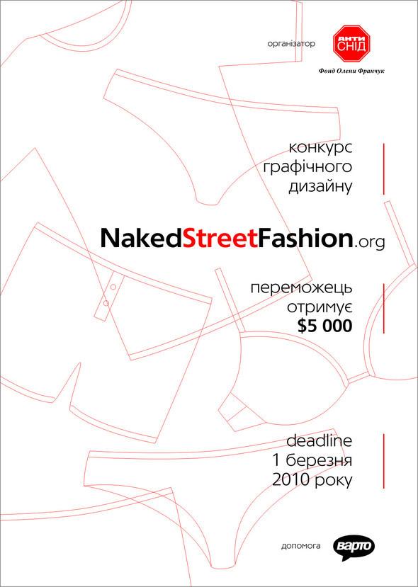Конкурс графического дизайна Naked Street Fashion. Изображение № 1.
