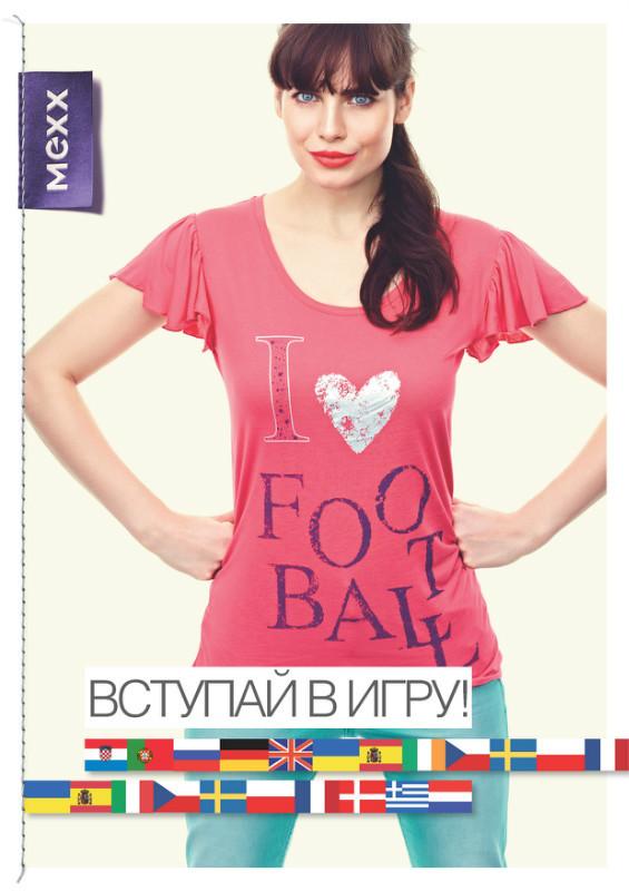 Лимитированная коллекция футболок I LOVE FOOTBALL от MEXX. Изображение № 1.