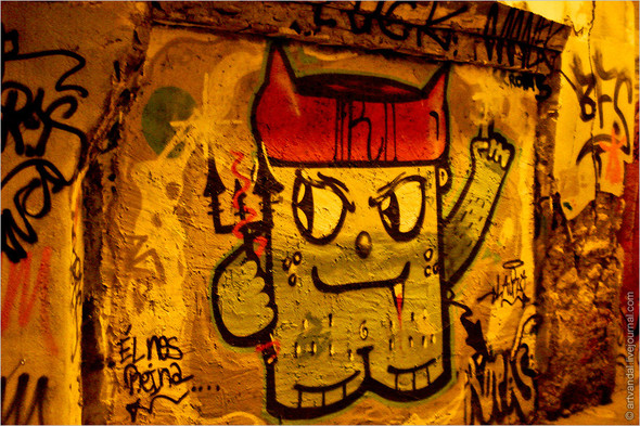 Стрит-арт и граффити Валенсии, Испания. Изображение № 26.