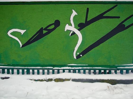 Изображение 4. Арт-забор как источник вдохновения.. Изображение № 3.