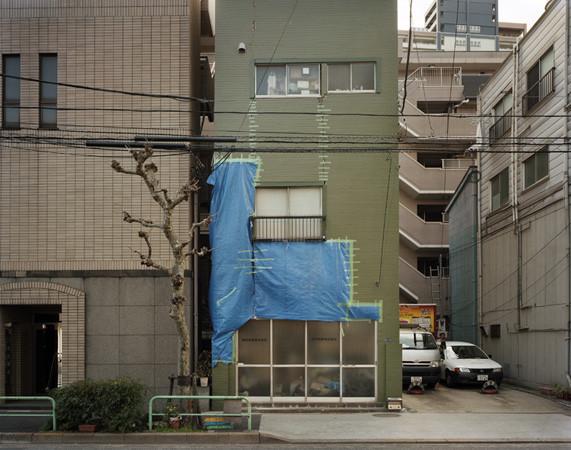 Большой город: Токио и токийцы. Изображение № 250.